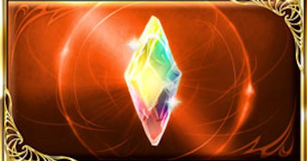 虹星晶の入手方法と使い道