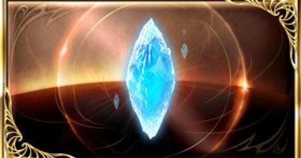 碧空の結晶の入手法と使い道