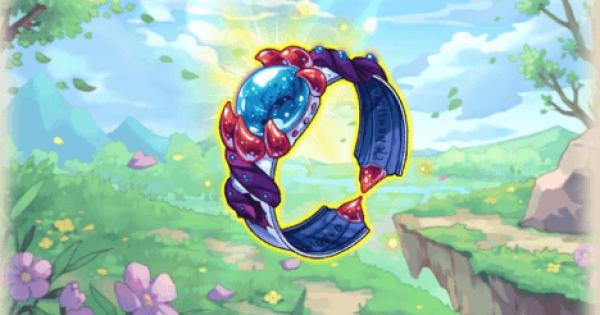 地獄の指輪の評価