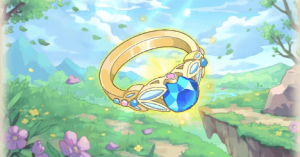 天国の指輪の評価