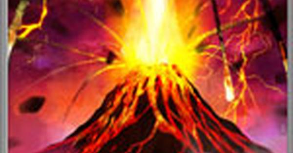 活火激震の評価と性能   補助スキル