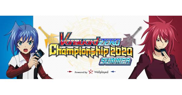 CS2020 SUMMER 前夜祭&決勝Day1レポート