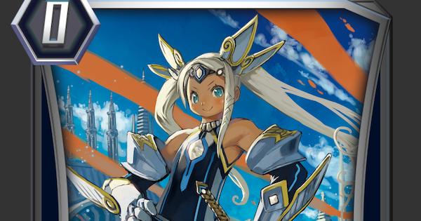 青雲の宝石騎士 ヘロイーズの評価