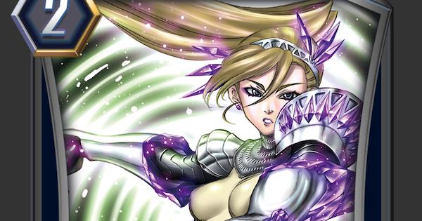 連携の宝石騎士 ティルダの評価