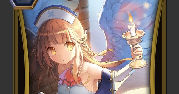 聖火の守護天使 サリエルの評価