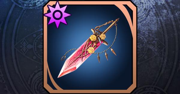 薄桜の晶剣の詳細と作成に必要な素材