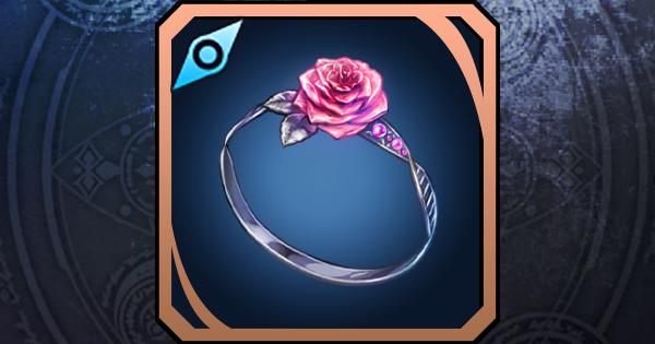 慈しみの指輪の詳細と作成に必要な素材