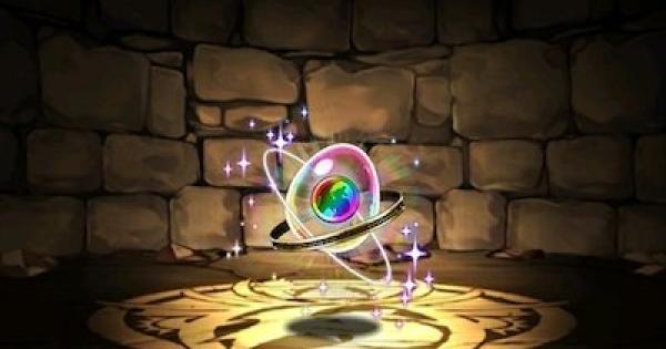 イベントメダル虹の希石の入手方法と使い道