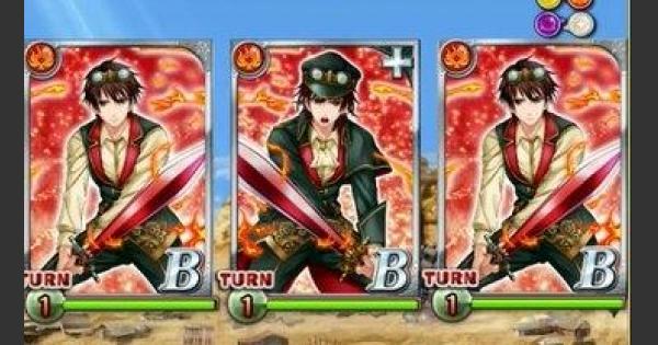 ドルキマス『ファーブラ軍』4攻略   ハード