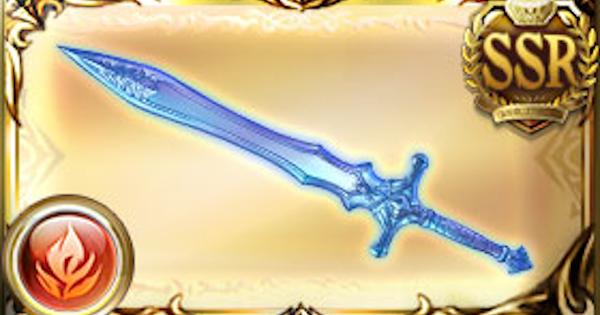 『守護精霊の聖剣』の評価|ロミジュリ第3弾イベ武器