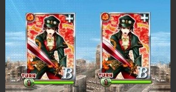 ドルキマス『ファーブラ軍』2攻略 | ハード