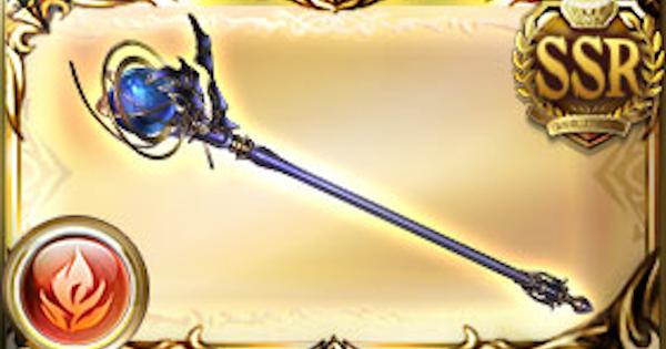 ニーラカンタ(シヴァ杖)の評価/性能まとめ 新マグナII武器