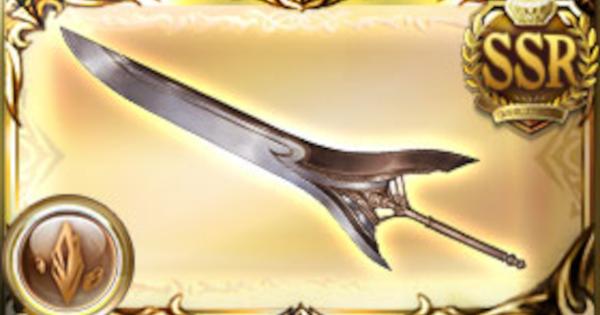 極神剣(ゴブロ剣)の評価/最終後の性能|新マグナ2武器