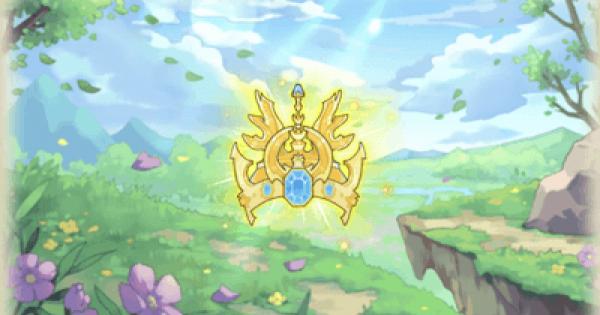天空の冠の評価