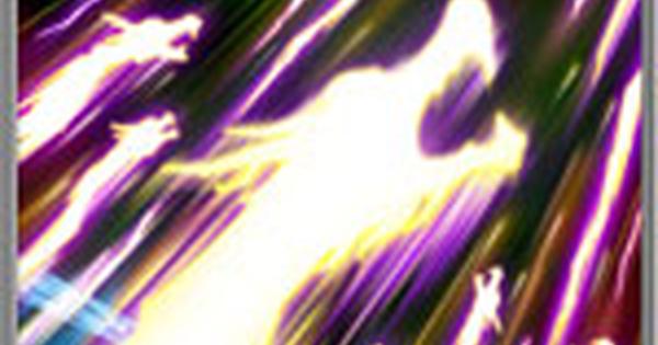 飛龍咆光の性能 | 前衛スキル