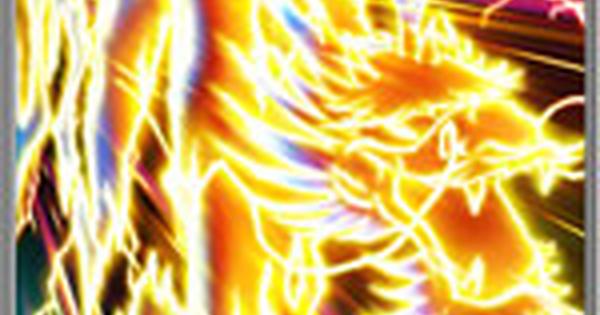 極龍閃光破の性能 | 前衛スキル