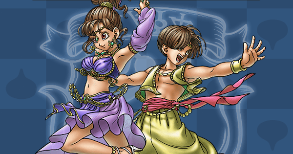 踊り子の最新評価!スキルとおすすめこころ・武器