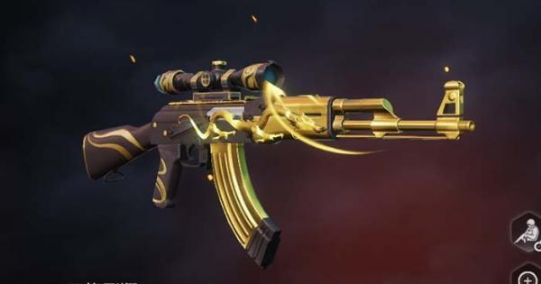 AK-47:天龍飛翔の見た目・入手方法