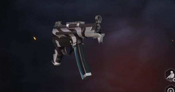 MP5:ゼブラの見た目・入手方法