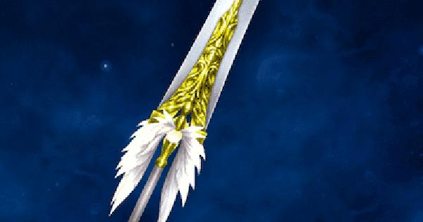 天翔翼<雷剣>の性能と入手方法