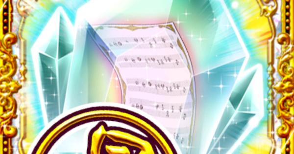 楽譜の効果と入手方法