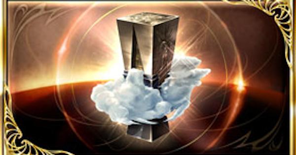 「天上のトロフィー」入手方法とおすすめ交換優先度