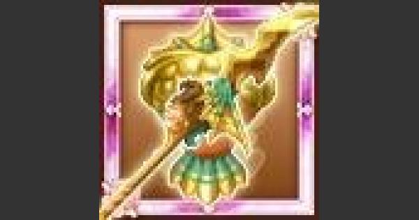 岩聖タイタン(土リンカ)の評価|タイタンの宝刀(聖剣)