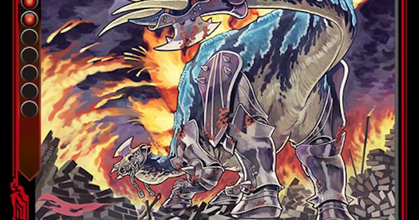 「炎剣竜」アーマードサウルスのカード情報と評価
