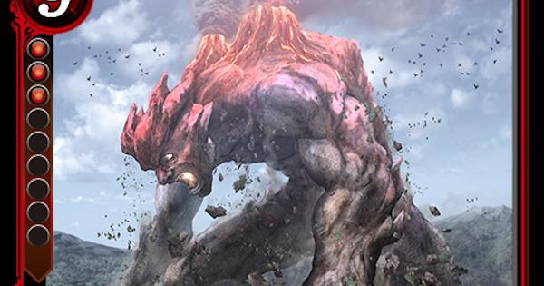 「火山の巨人」ヴォルカニックのカード情報と評価