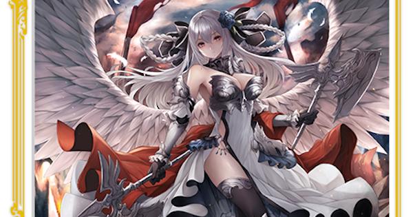 戦天使アクスのカード情報と評価