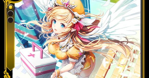 戦天使ナースのカード情報と評価
