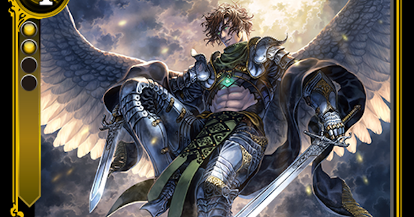 「天空の双剣」戦天使ツインソードのカード情報と評価