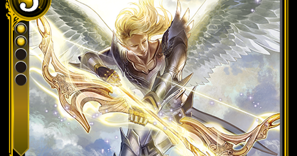 戦天使アーチャーのカード情報と評価