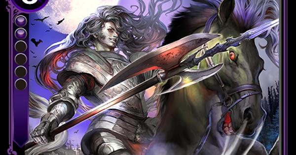 騎士のヴァンパイアのカード情報と評価