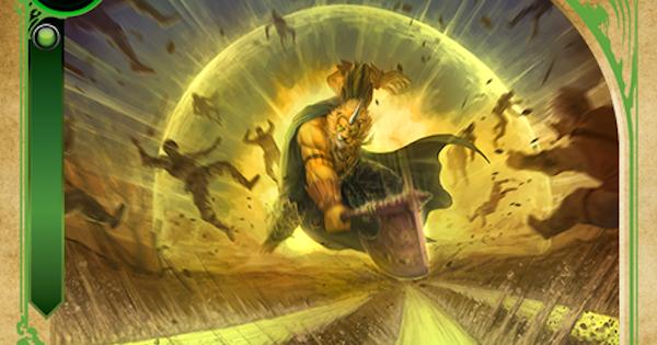 大獣斧のカード情報と評価