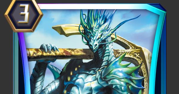 蒼翔竜 トランスコア・ドラゴンの評価
