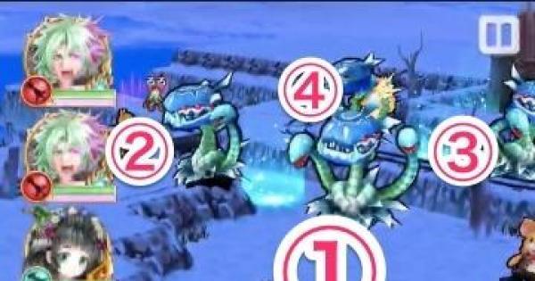 英雄のバトルクライシス攻略   氷滅星11