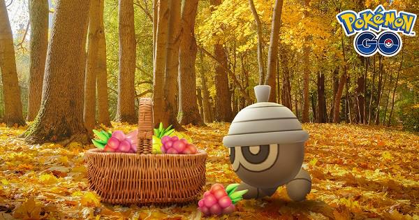 秋がテーマのイベントが開催!