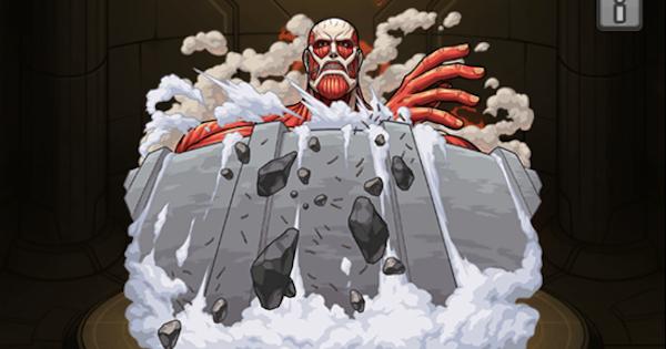 ベルトルト(超大型巨人)の最新評価と適正クエスト|進撃の巨人
