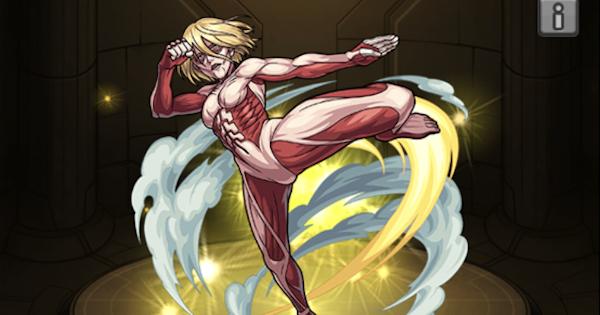 アニ(女型の巨人)の最新評価と適正クエスト|進撃の巨人コラボ