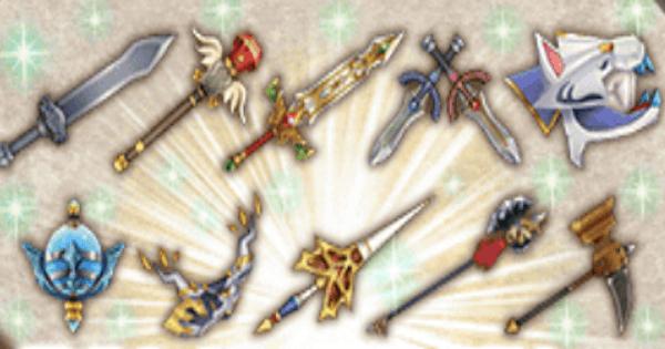 星3武器/配布武器の使い道