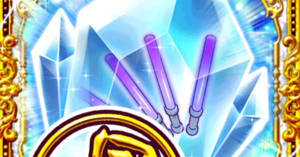 ピュアの結晶〈紫電のサイリウム〉の効果と入手方法