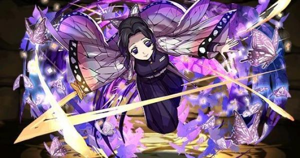 究極胡蝶しのぶの評価!超覚醒と潜在覚醒のおすすめ