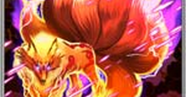 九尾狐の評価と性能 | 補助スキル