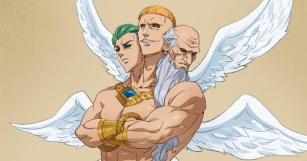天使 グラクロ 四 大