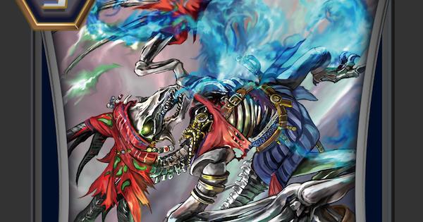 不死竜 マレフィックドラゴンの評価