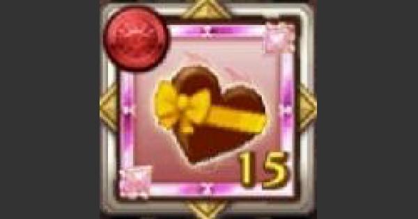 ニーアチョコのメダルの評価|バレンタイン攻防戦のメダル