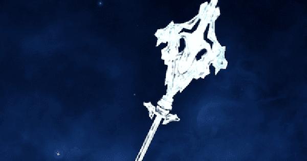 魔熾杖アインクラウンの性能と入手方法