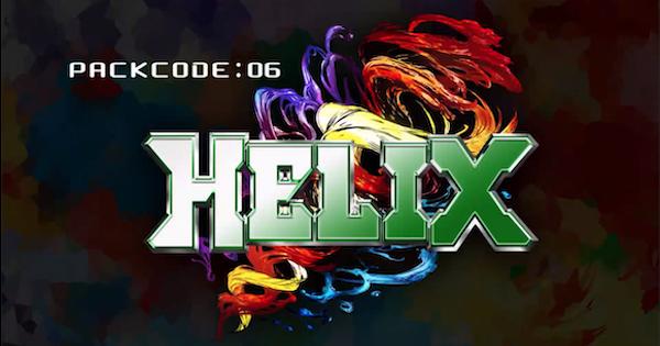 PC:06「HELIX」カード一覧|新パック情報