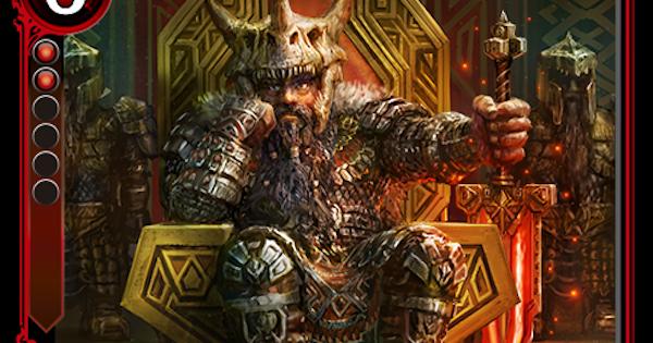 「アグマの戦士王」ドゥリンのカード情報と評価